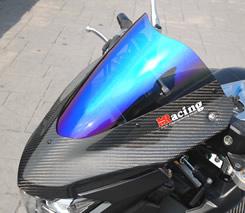 B-KING(07年) バイザースクリーン 平織りカーボン製・スモーク MAGICAL RACING(マジカルレーシング)