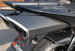 B-KING(07年) サイレンサーカバー(左右セット)平織りカーボン製 MAGICAL RACING(マジカルレーシング)