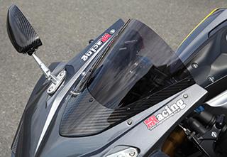 カーボントリムスクリーン 平織りカーボン製 スーパーコート MAGICAL RACING(マジカルレーシング) CBR250RR(17年)