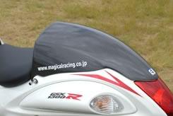 GSX1300R(隼)08年 タンデムシートカバー 平織りカーボン製 MAGICAL RACING(マジカルレーシング)
