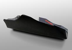 GSX-R1000(09年) アンダーカウルトレー(オイルキャッチ構造 )FRP製・黒 MAGICAL RACING(マジカルレーシング)
