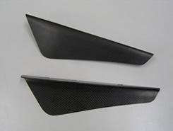 GSX1100S(KATANA) カウルリップ(左右1セット)綾織りカーボン製 MAGICAL RACING(マジカルレーシング)