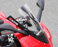 DUCATI Panigale(12年) 1199 Panigale(12年) カーボントリムスクリーン 平織りカーボン製 DUCATI/スモーク 1199 MAGICAL RACING(マジカルレーシング), ニットアンドファブリック:b3640509 --- vintage-avenue.co.uk