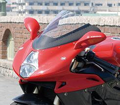 Mv Agusta F4(00~09年) アッパーカウル FRP製・白 MAGICAL RACING(マジカルレーシング)