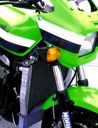 ZRX1100 ビッグラジエーターKit MORIYAMA(モリヤマエンジニアリング)
