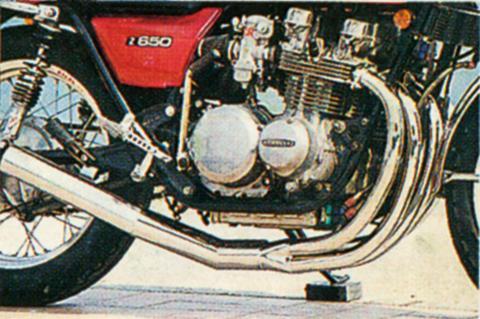ザッパー650 ショートマフラー ブラック エムテック中京(M-TEC中京)