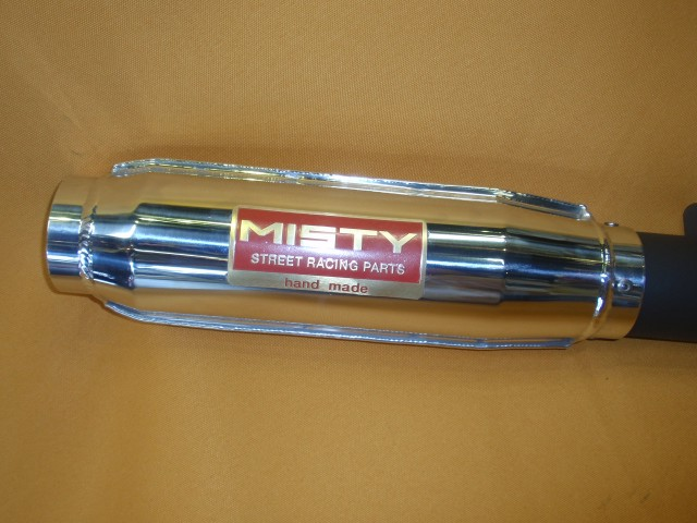 ZRX400(~97年) モナカマフラー MISTY(ミスティ)