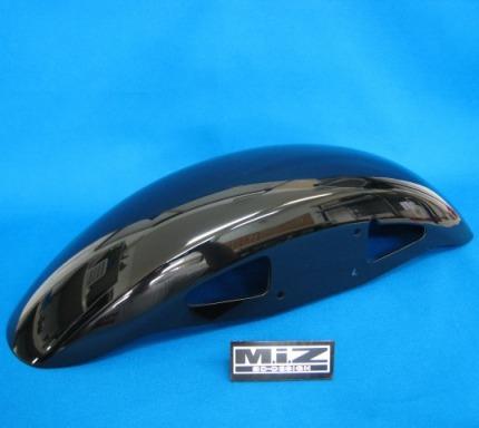 CB1100(EBL-SC65) カスタムフロントフェンダー(グラファイトブラック) MIZ(エムアイゼット)
