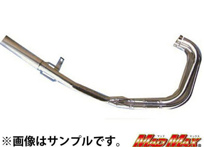 ゼファー750(ZEPHYR) 4-2-1管マフラー(アルミサイレンサー) メッキ MAD MAX(マッドマックス)