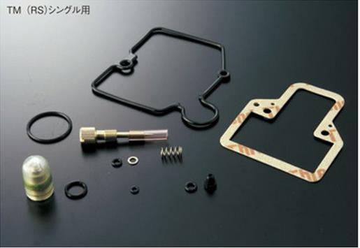 キャブレターオーバーホールキット VM33マルチ用 MIKUNI(ミクニ)