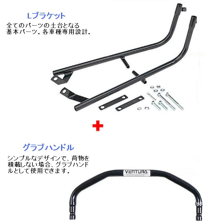 ZXR250(A1/A2) ベースセット ブラック VENTURA(ベンチュラ), シルバーアクセサリーAnFuseStore 30615736