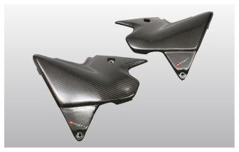 CB1300SF・SB/ABS(03~11年) サイドカバーセット スモークブラック NEXRAY(ネクスレイ)