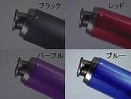 V-SHOCKカラー(クリア/ブルー) マフラー NRマジック ジョグ(JOG)4ストローク/O2センサー車