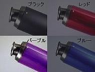 V-SHOCKカラー(ブラック/パープル) マフラー NRマジック タクト(TACT)4ストローク