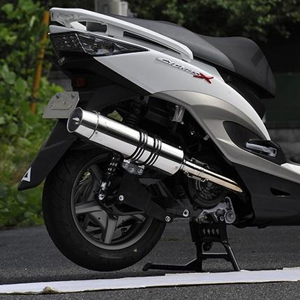 シグナスX(CYGNUS-X)SE44J V-JET304eマフラー 【Ecoプライスシリーズ】 政府認証モデル NRマジック