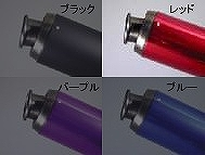 ジョグ(JOG)4スト V-SHOCKカラーマフラー(BK/RD) NRマジック