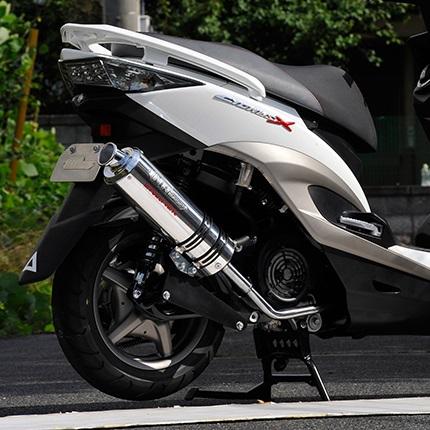 シグナスX(CYGNUS-X)SE44J V-SHOCK Z PVSマフラー 【Ecoプライスシリーズ】 政府認証モデル NRマジック