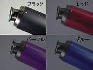 GIORNO(ジョルノ)AF70 V-SHOCKカラーマフラー(C/BK) サイレント仕様 NRマジック