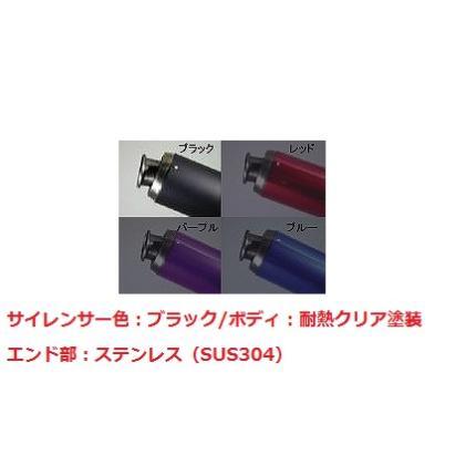 V-SHOCKカラー(C/BK)マフラー NRマジック レッツ4/5 ※O2センサー無の車体用