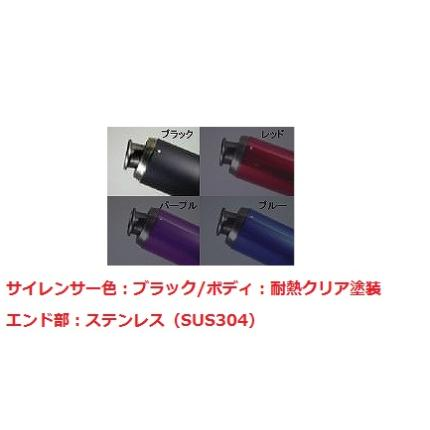 V-SHOCKカラー(C/BK)マフラー NRマジック VOX XF50/50D(SA31J)