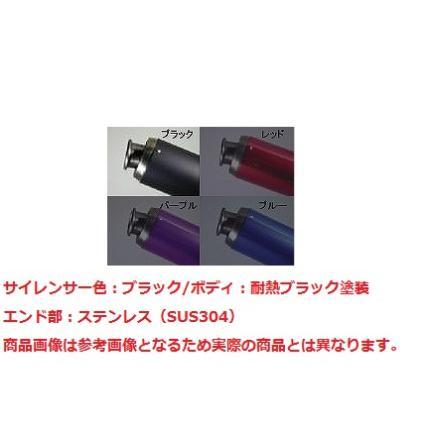 V-SHOCKカラー(BK/BK)マフラー NRマジック ズーマー全年式共通(キャブ/FI可)
