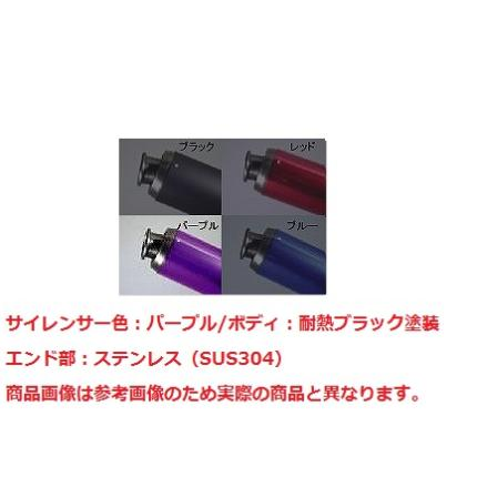 V-SHOCKカラー(BK/PP)マフラー NRマジック 4ストローク専用 ビーノ(SA37J)