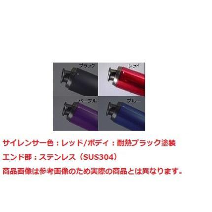 V-SHOCKカラー(BK/RD)マフラー NRマジック レッツ4/5 ※O2センサー無の車体用