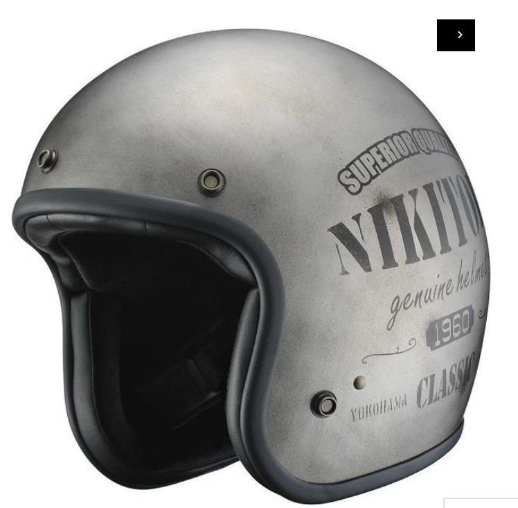 NHL8-21 Stencil ヘルメット シルバー/ブラック 57-59cm NIKITOR(ニキトー)