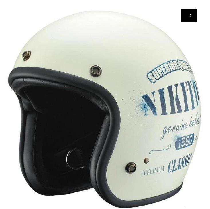 NHL8-21 Stencil ヘルメット アイボリー/ネイビー 57-59cm NIKITOR(ニキトー)