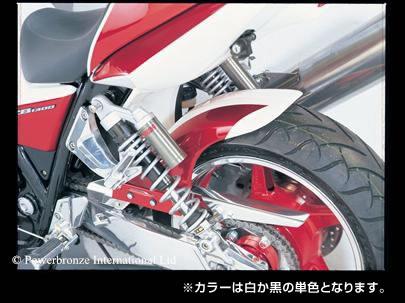CB1300SF/SB/ST(03~13年) Hugger メッシュド・インナーフェンダー(ホワイト/ノンメッシュ タイプD) Powerbronze(パワーブロンズ)