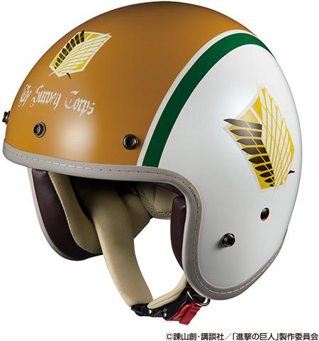 BOB-Z(ボブ-Z)AOT 進撃の巨人 ホワイトブラウン3 調査兵団 ジェットヘルメット OGK