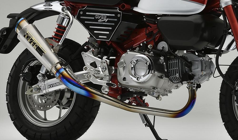 GP-PERFORMANCE フルチタンマフラー RS-R OVER(オーバーレーシング) モンキー125(2BJ-JB02)