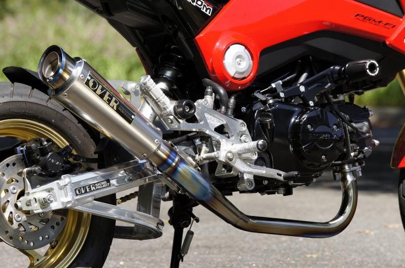 GROM(グロム) GP-PERFORMANCE RS-R フルチタン OVER(オーバーレーシング)