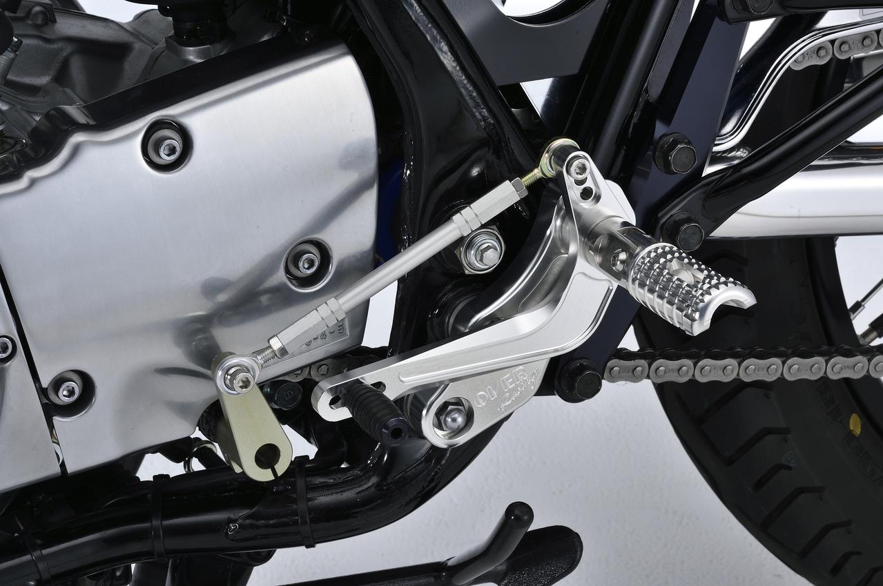 SR400(FI車) バックステップ 4ポジション Type-2 シルバー OVER(オーバーレーシング)