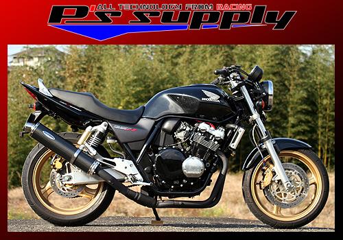 ボルトオンサイレンサー P's SUPPLY(ピーズサプライ) CB400SF