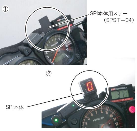 送料無料 SPI-S56 SPI-110 セール 登場から人気沸騰 売れ筋 シフトポジションインジケーター PROTEC 02年 GS1200SS プロテック GV78A