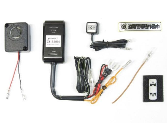 盗難警報機 CS-H02 PROTEC(プロテック) クロスカブ50(AA06)