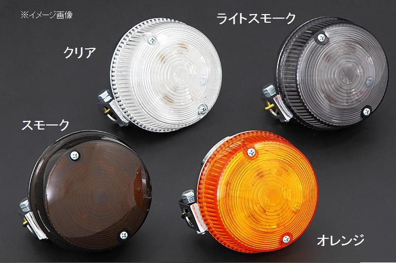 最も  オレンジZ2タイプLEDウィンカーシステム オレンジ PMC(ピーエムシー), 白ほたる豆腐店:1d19d962 --- sonosapiens.fr