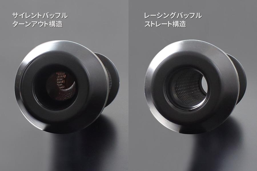 オプションバッフル LOUDEX(ラウデックス)専用 レーシング 約108db (ストレート構造) PMC(ピーエムシー)