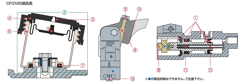タンクASSY (CP3125マスターシリンダー補修パーツ) AP RACING(エーピーレーシング)