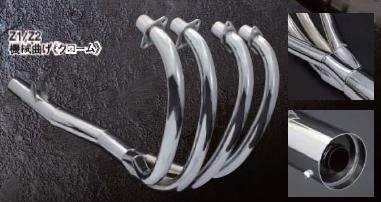ZRX400 (98~04年) ショート鉄管 機械曲げシリーズ クローム PMC(ピーエムシー)