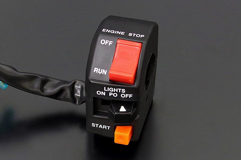 Z1100R (82-84年) ハンドルスイッチ 右側 スイッチ OWタイプ 常時点灯式モデル PMC(ピーエムシー)