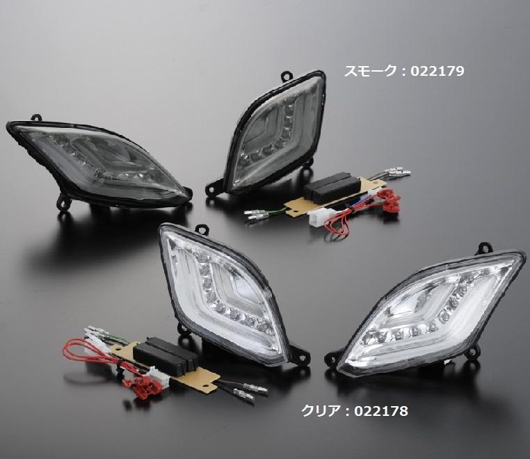 シグナスX/SR 国内仕様13~14年 LEDライトバーカスタムウインカーランプ スモーク POSH(ポッシュ)