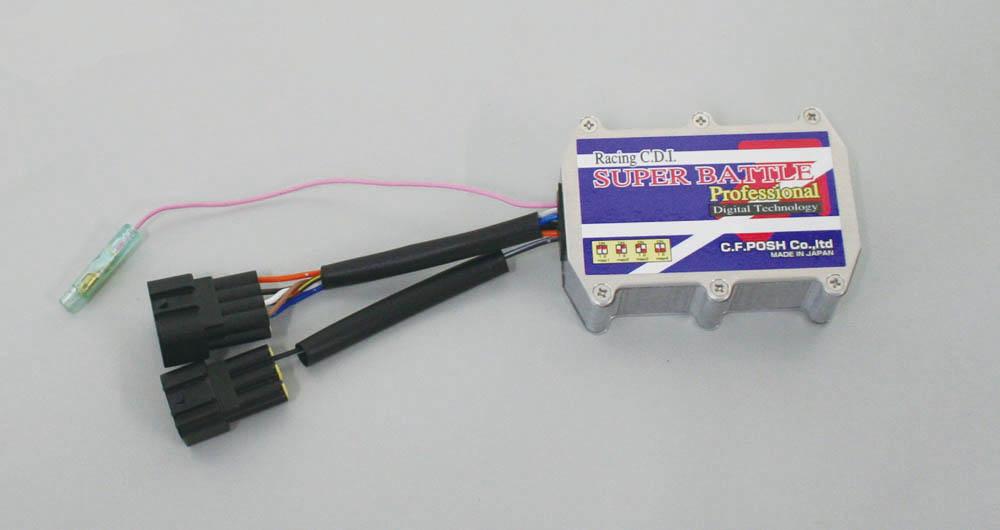 SR400(01~02年) レーシングCDI デジタルスーパーバトル プロフェッショナル POSH(ポッシュ)