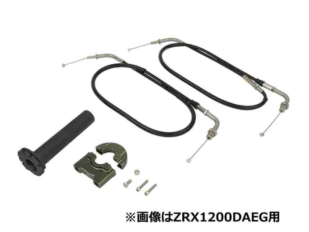 コンパクトハイスロットルキット チタン POSH(ポッシュ) XJR400/XJR1200/XJR1300