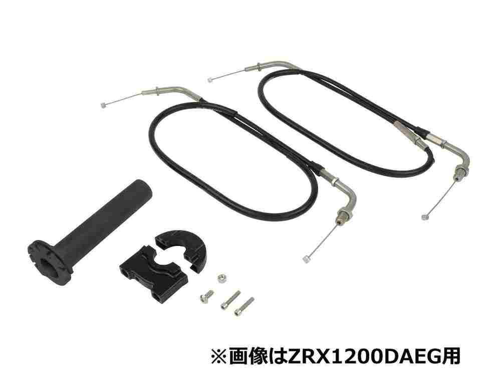 コンパクトハイスロットルキット ブラック POSH(ポッシュ) インパルス400(IMPULSE)