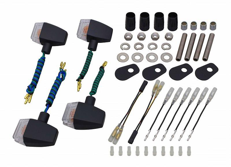 ボルトオンウインカーキット クラシカルスリム&シャープタイプ ブラック/クリアレンズ POSH(ポッシュ) ZRX1200R(01~03年)
