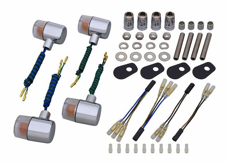 ボルトオンウインカーキット クラシカル71タイプ メッキ/クリアレンズ POSH(ポッシュ) ZRX1200R(04~08年)