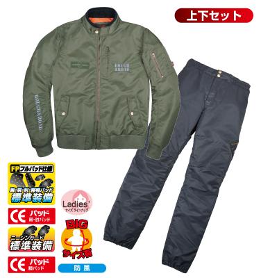 RR7687 MA-1RウインタースーツFP セージグリーン BLサイズ ラフアンドロード(Rough&Road)