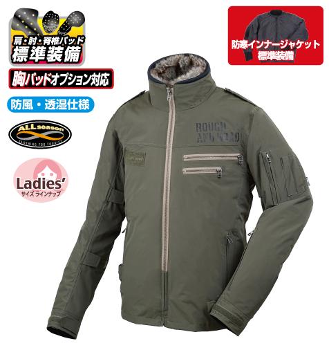 RR7683 フライトジャケット オリーブドラブ WMサイズ(レディース用) ラフアンドロード(Rough&Road)
